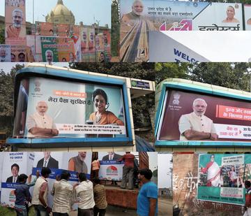 Flex banners, hoardings