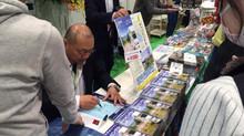 『人生を10倍豊かにする 至福のキャンピングカー入門』出版記念サイン会が終わりました!