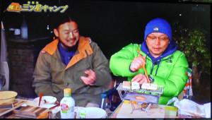 テレビ番組『極上!三ツ星キャンプ』5回目の出演