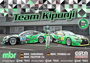 Team_Kipunji.png