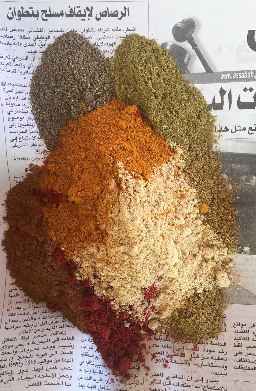Les épices de la vie, Al Haouz, Maroc.