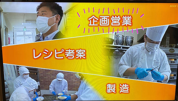 NHK_edited.jpg