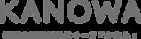 kanowa_logo1.png