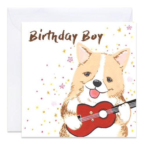 Guitar Puppy