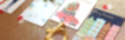 Sweet Christmas横图.jpg