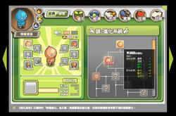 Evolution Planet UI design