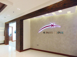 Al Jaber Travel Office - Decor Panel