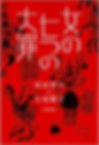5180fjdpwGL._SX346_BO1,204,203,200_.jpg