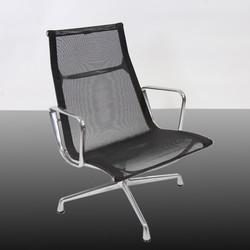 Vitra Eames EA116 Lounge Chair
