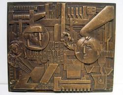 German Cubist Midcentury Bronze Plaque