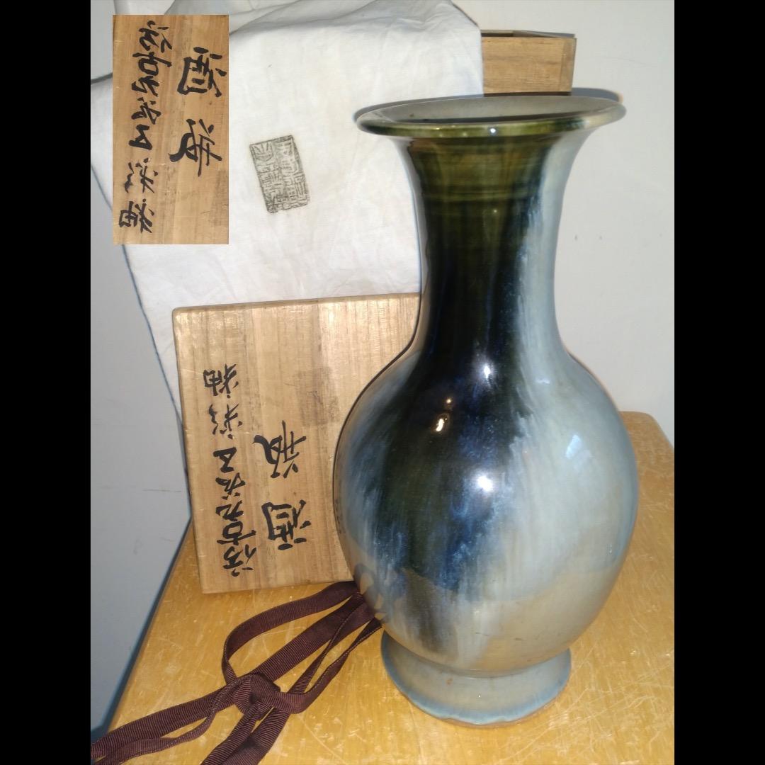 Japanese Studio Vase 3