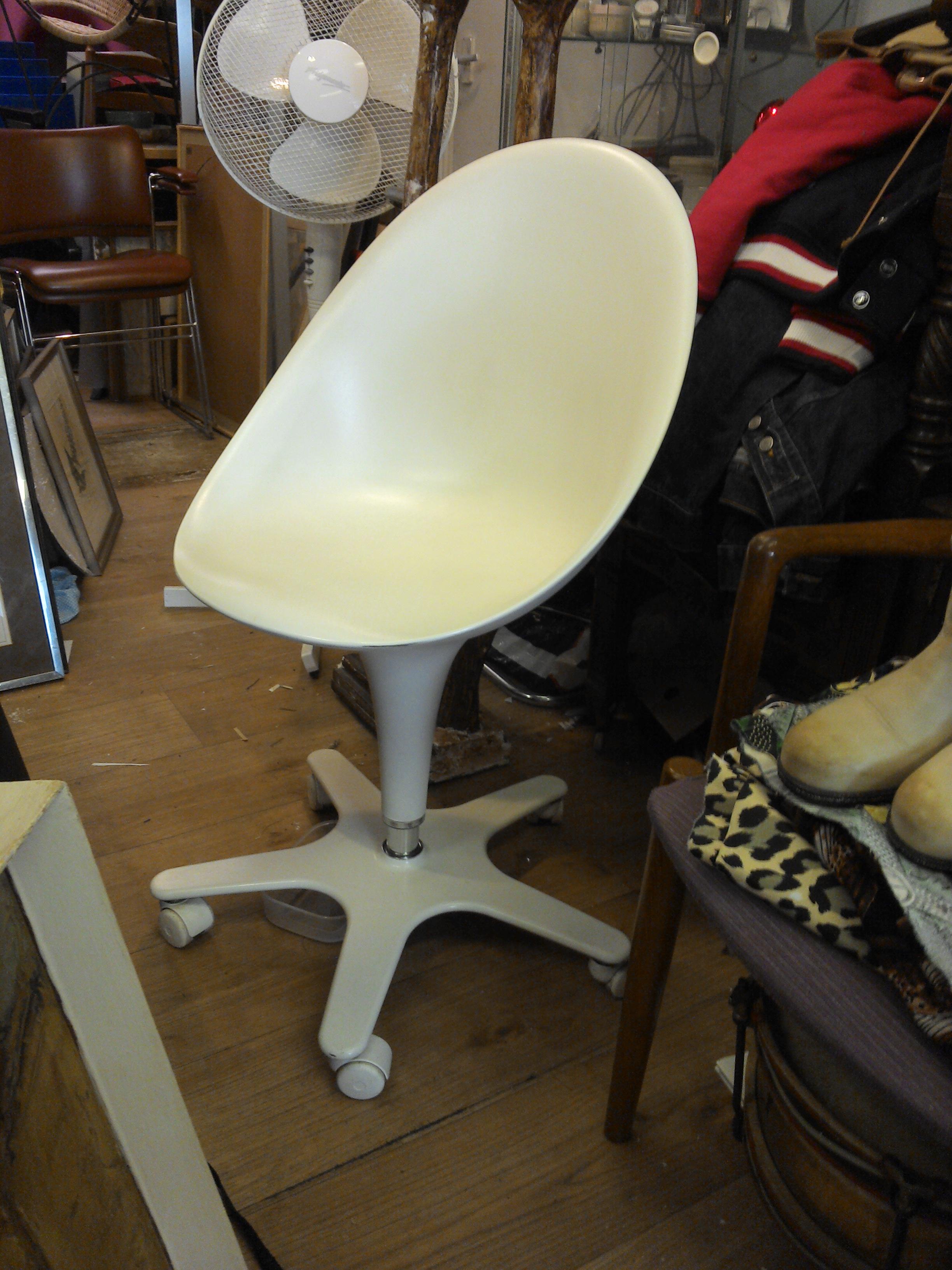 Magis Bombo Chair