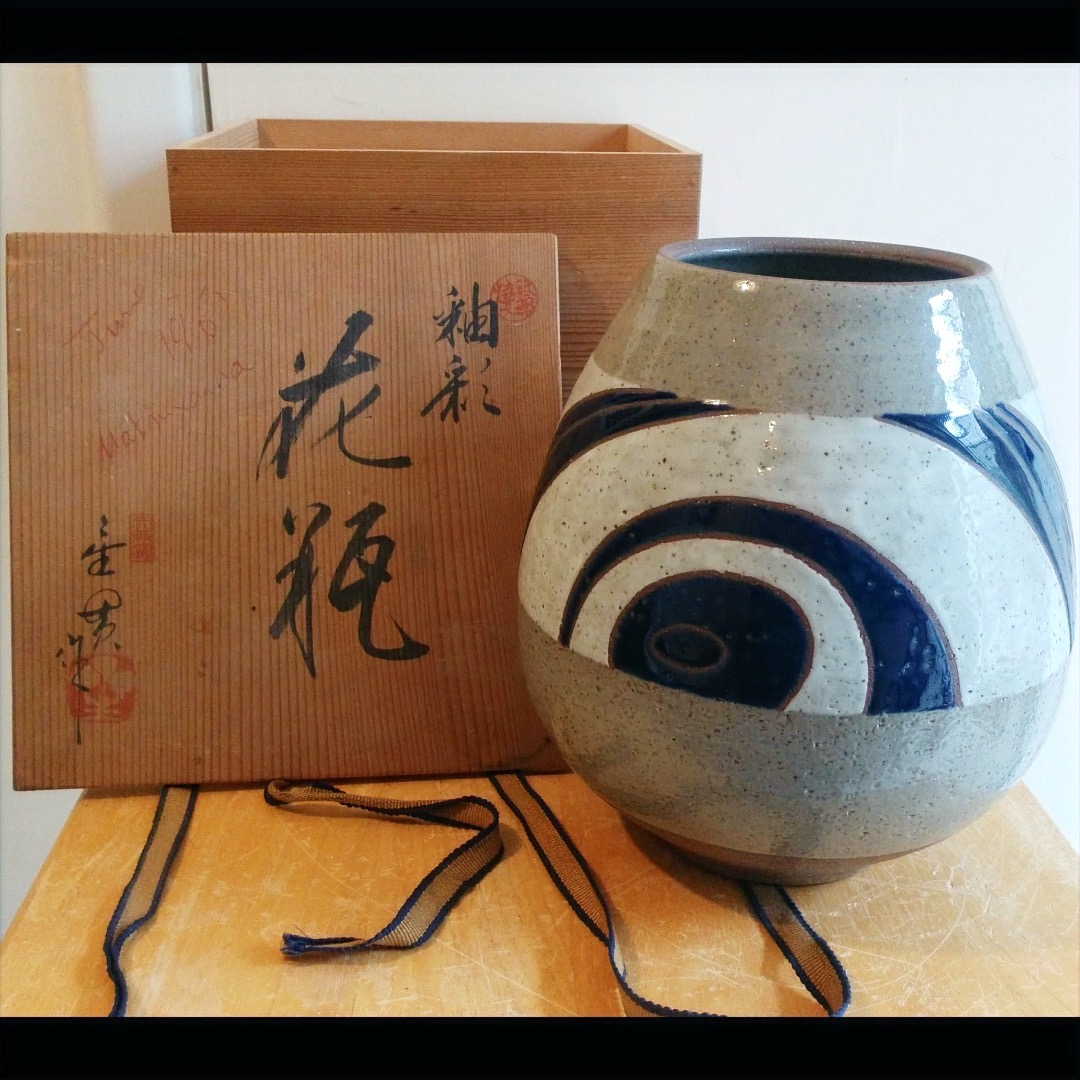 Japanese Studio Vase 4