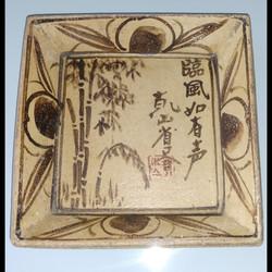 Ogata Kenzan Dish
