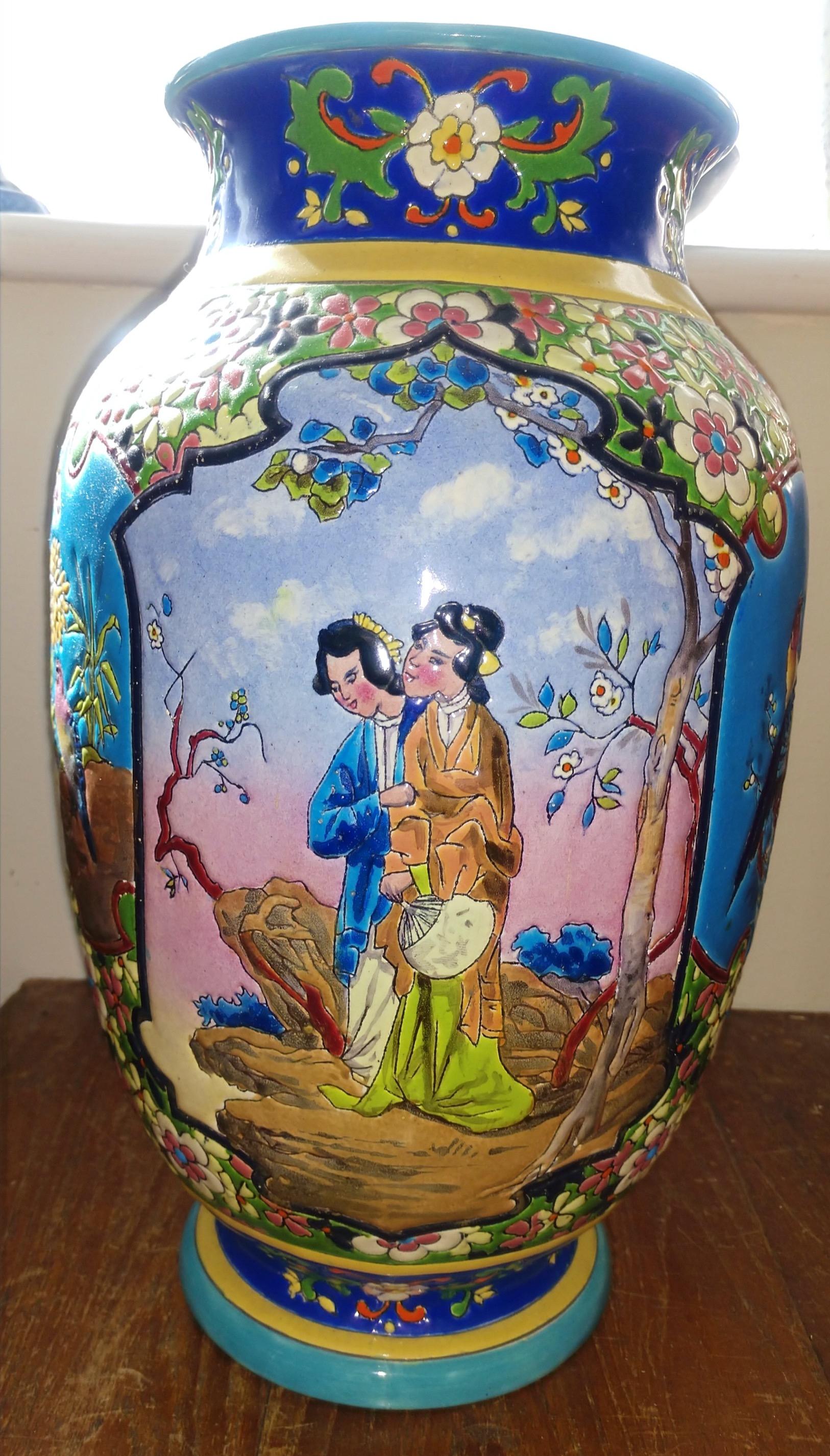 Jules Vieillard Bordeaux Enameled Vase