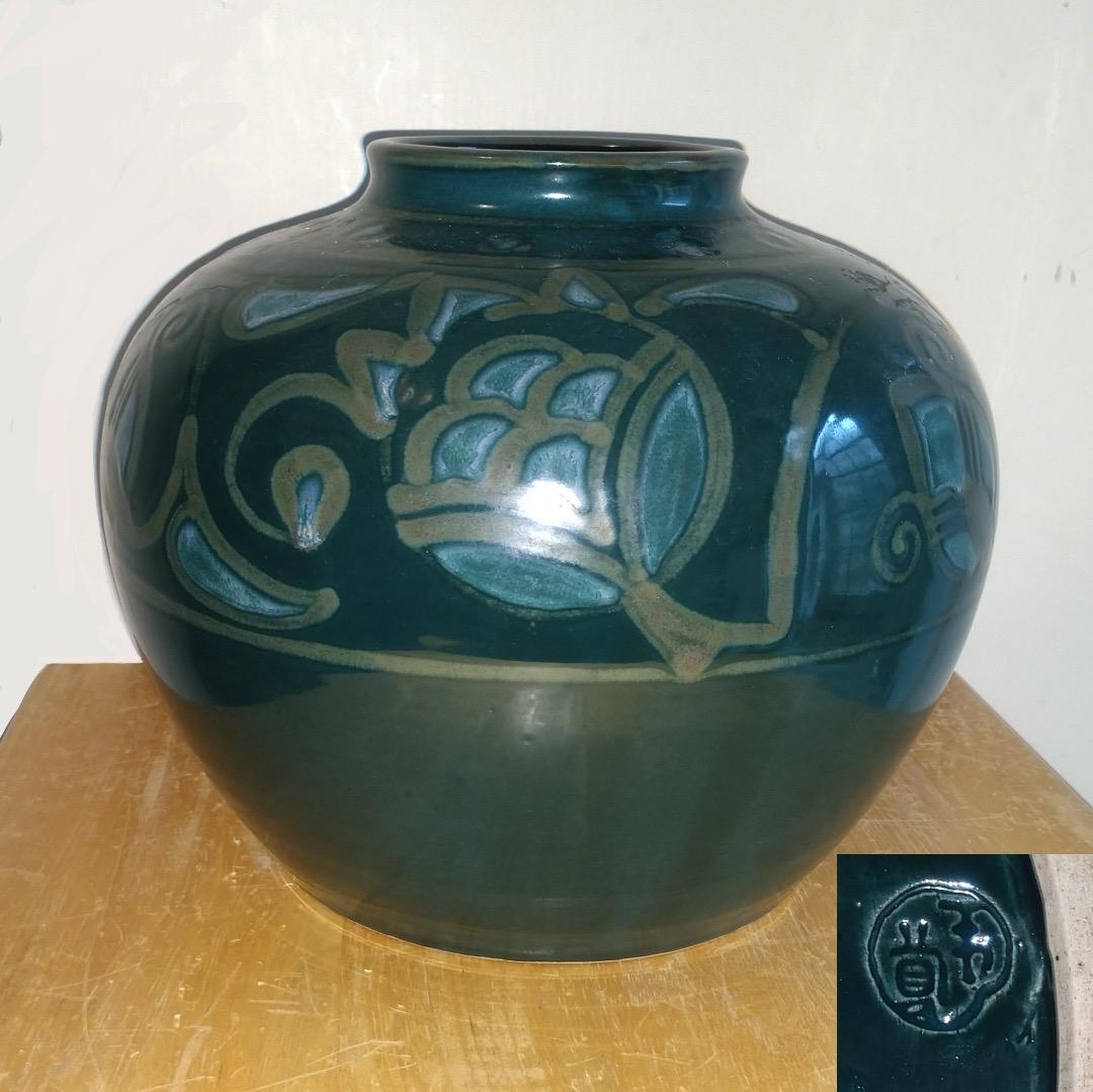 Japanese Studio Vase 2