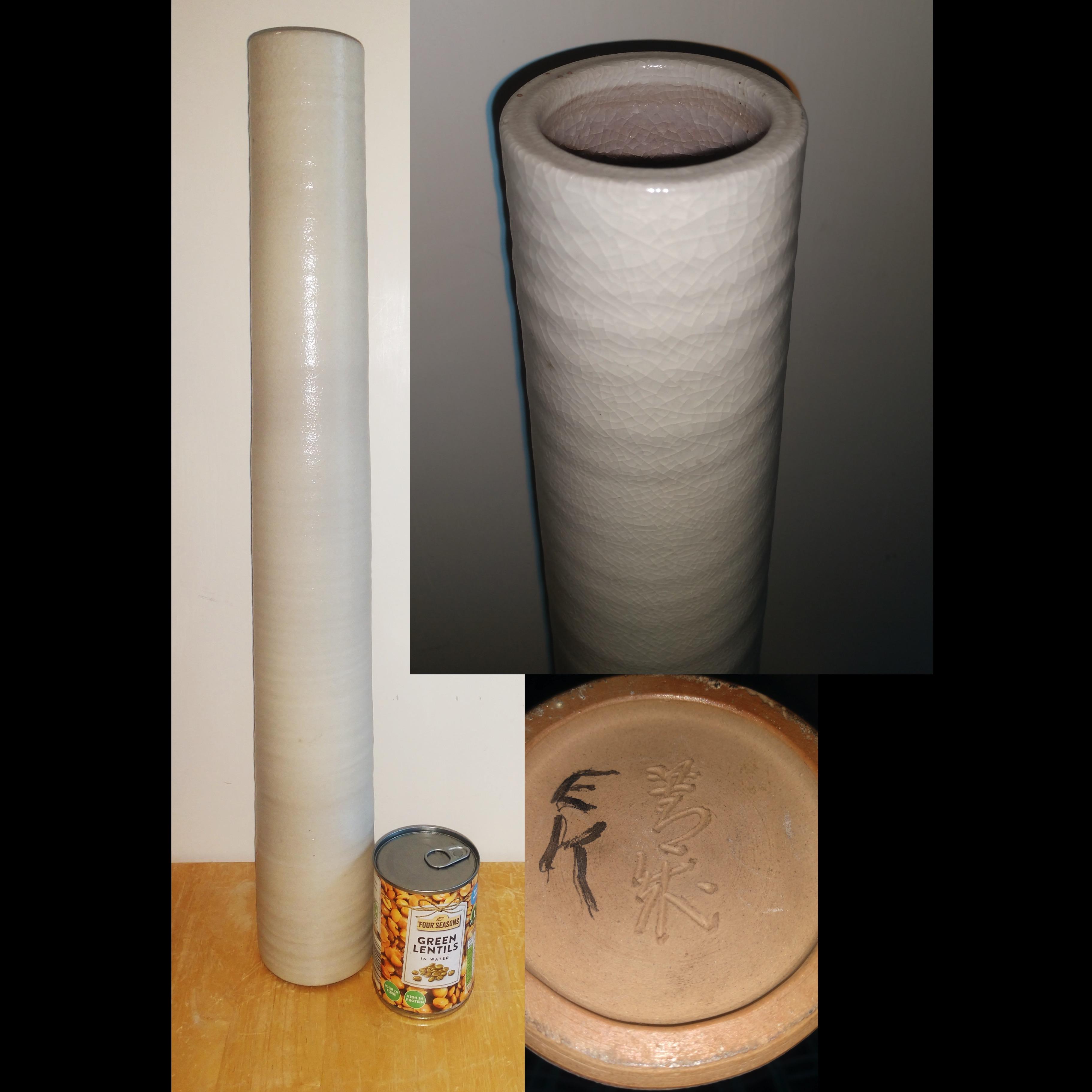 Japanese Studio Vase 1