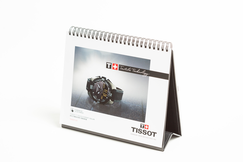 Tissot gift item   product