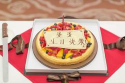 Mrs. Chan   birthday dinner