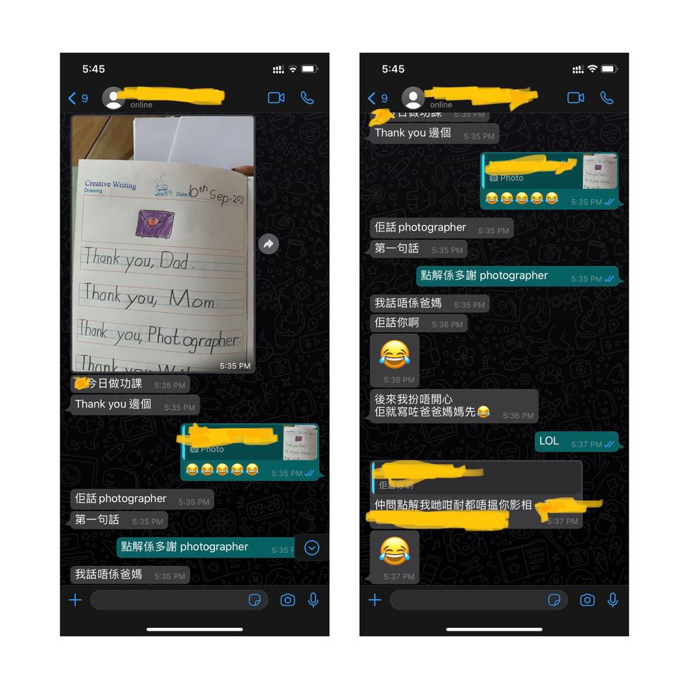 miki_chat.jpg