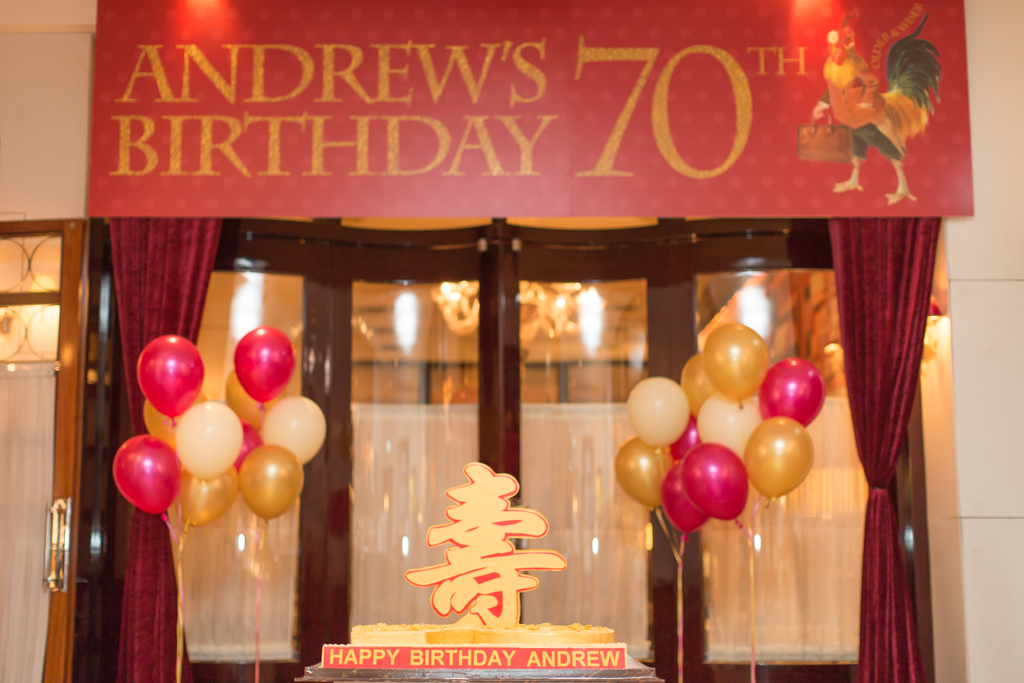 Andrew | 70th birthday party