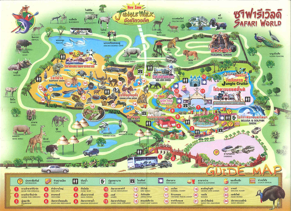 safari world map scanned good.jpg