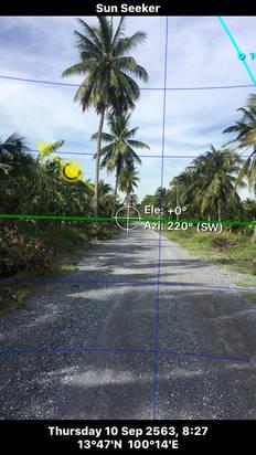 IMG-20200910-WA0013.jpg