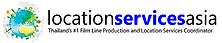 lsa earth lable tag logo #1 web.png