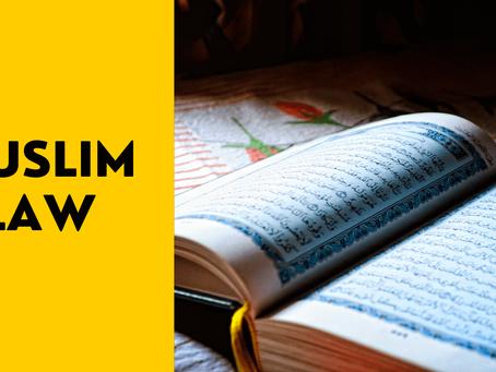 Indian Muslim Law | Doctrine of Certitude