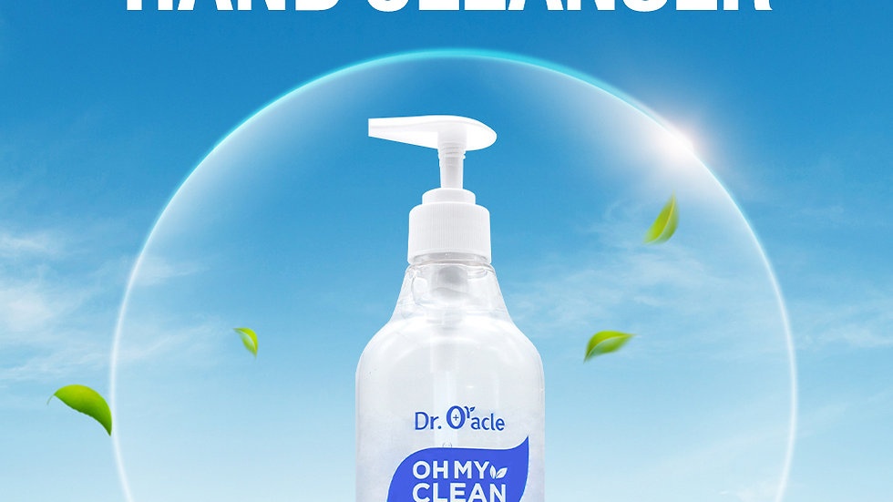 Oh My Clean Premium Hand Sanitizer (1 BOX)