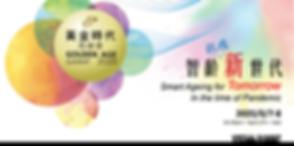 English web banner ver 6.png