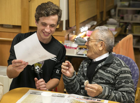 A New Affordable Housing Model: Intergenerational Living