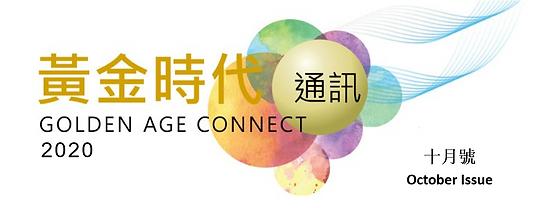 2020 Oct edm banner.png