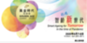 Chinese web banner ver6.png