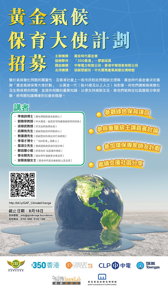 cc poster.jpg