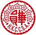 Hong Kong Chinese Civil Servants' Associ
