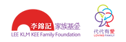 LKKFF+LF-logomark.png