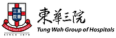 Tung Wah Group of Hospitals 東華三院.png