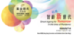 English web banner ver3.png