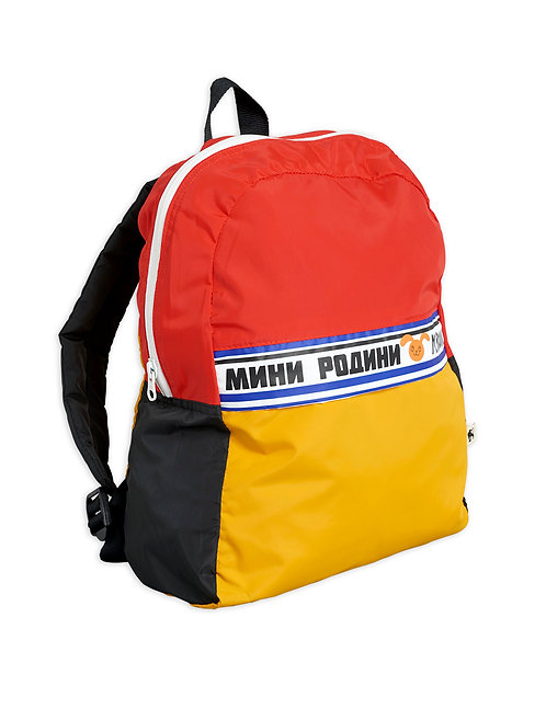Moscow lightweight backpack