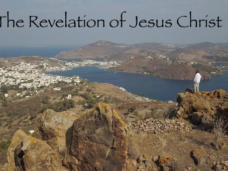 REVELATION DOCUMENTARY! THE SEVEN CHURCHES PLUS PATMOS ISLAND AND JERUSALEM!  TEACHER JOSHUA JAMES
