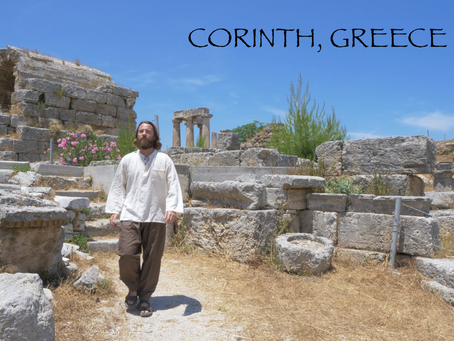 CORINTH, GREECE! CORINTHIANS! TEACHER JOSHUA JAMES
