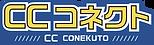 cc-conekuto.png