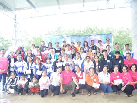 Saturday Nov 28, 2020 - Quang Binh Scholarships