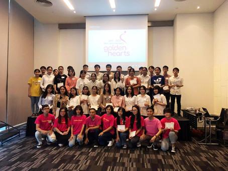 Wednesday Nov 25, 2020 - Da Nang Scholarships