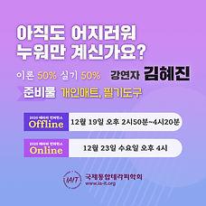 김혜진 2.jpg