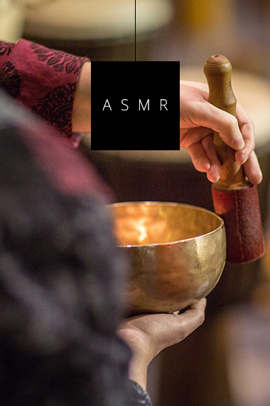 ASMR이 뭐야?