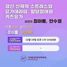 KakaoTalk_20201112_133742854.jpg