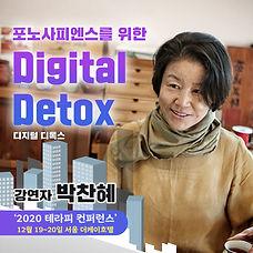박찬혜 1.jpg
