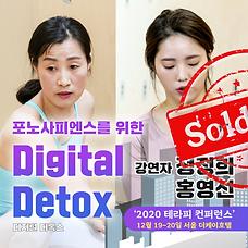 정정희홍영선1.png